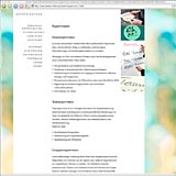 Website Screenshot 3 - Kunde - Evelyn Kälker - Personalentwicklung, Supervision, Coaching